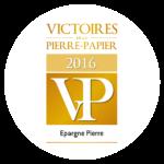 Trophées (4) - atland_voisin